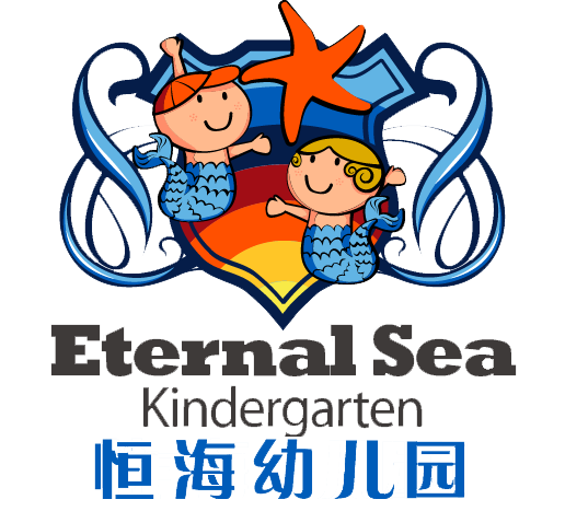 Eternal Sea International Kindergarten - 恒海国际幼儿园